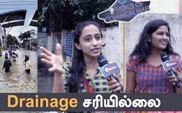 Voice of Common Man | Chennai Rains 2017