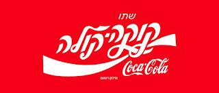 El nuevo comercial de coca cola hecho en Medellín