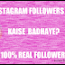 Instagram Par Real Follower Kaise Badaye Step By Step (With Pictures) .
