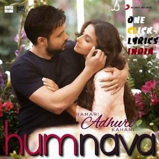 Humnawa Song Lyrics