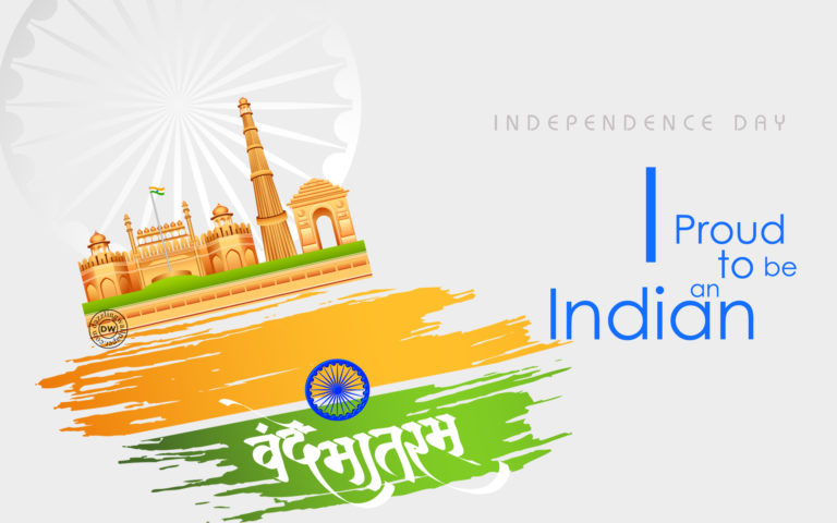 Happy Indian independence day text messages in hindi