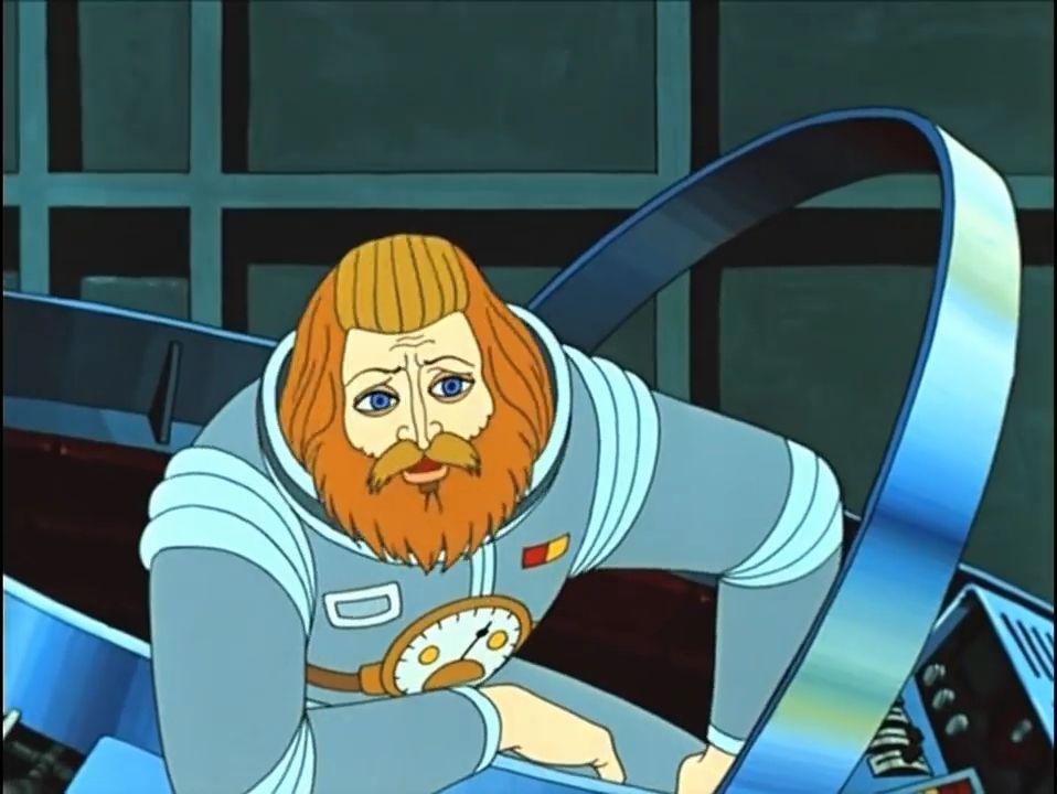 Все картинки из мультфильма тайна третьей планеты