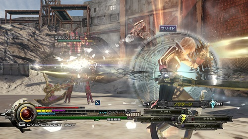 Lightning Returns: Final Fantasy XIII Screenshot-1