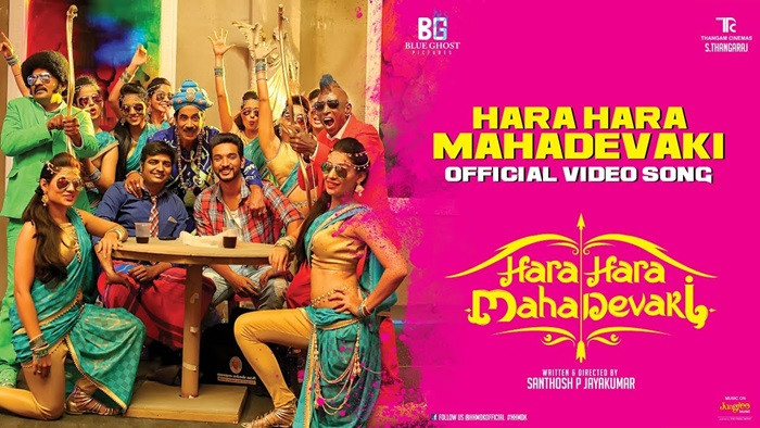 Hara Hara Mahadevaki Video Song Download Hara Hara Mahadevaki 2017 Tamil