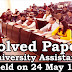 Kerala PSC University Assistant  Solved Questions Paper examination held on 24 May 2016