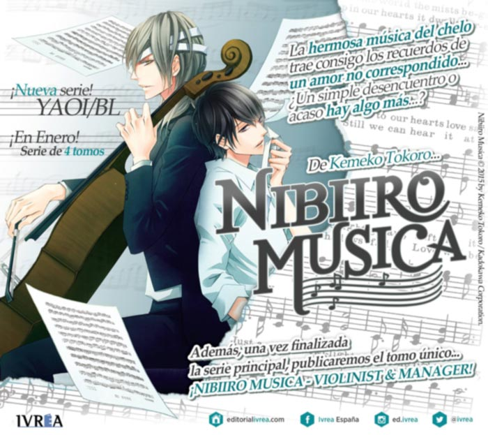 Nibiiro Musica (Ivrea)