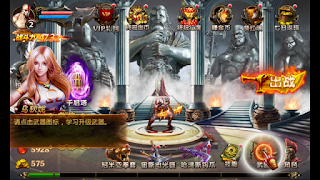 God of Blade apk