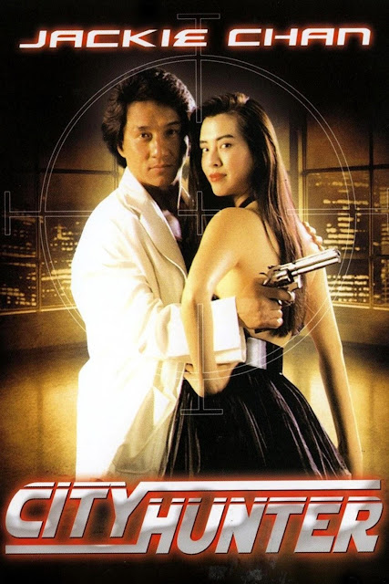 City Hunter (1993) ταινιες online seires oipeirates greek subs