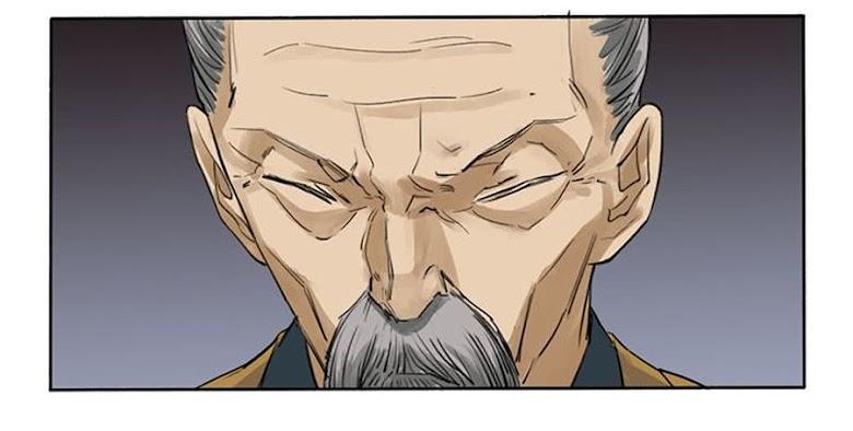 Martial Legacy - หน้า 21