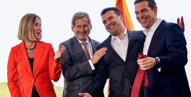 Διαχωρισμό της Ελλάδας από την Αρχαία Μακεδονία θέλουν τώρα οι Σκοπιανοί!
