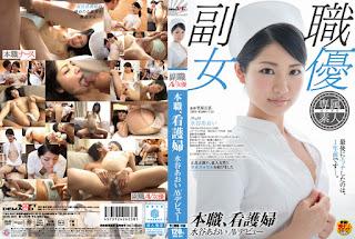 SDSI-001 Professional, Nurse Mizutani Aoi AV Debut