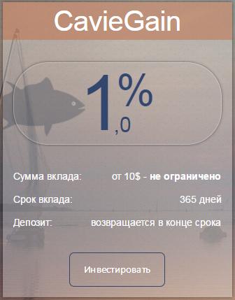 cavierace.com отзывы