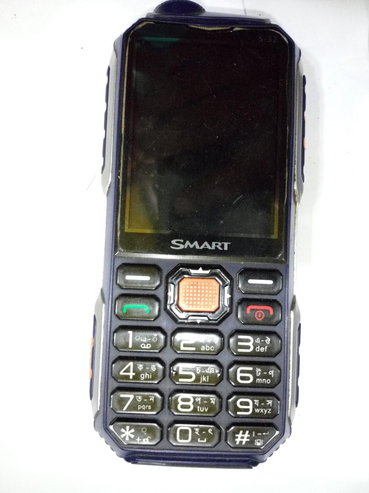 SMART S-32 MT6261 Flash File 100% Tested