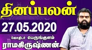 Raasi Palan 27-05-2020 | Dhina Palan | Astrology | Tamil Horoscope