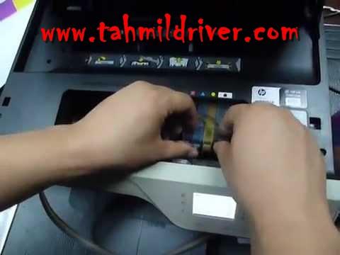 تحميل برنامج طابعة hp deskjet 1050