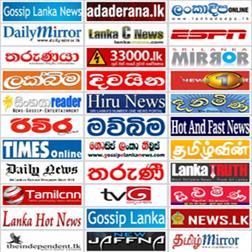 Online Sri Lankan Newspapers