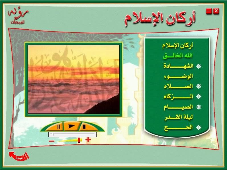 تحميل كتب الدكتور مصطفى محمود كاملة