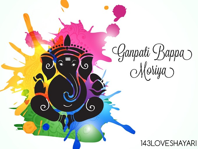 Happy Ganesh Chaturthi Image and Wishing Message and Quotes.