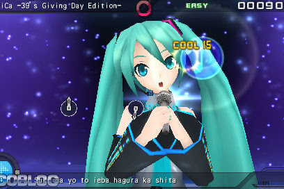 Download Game PPSSPP Hatsune Miku: Project Diva [English Patched]
