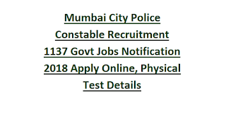 Mumbai City Police Constable Recruitment 1137 Govt Jobs Notification 2018 Apply Online Physical Test Details