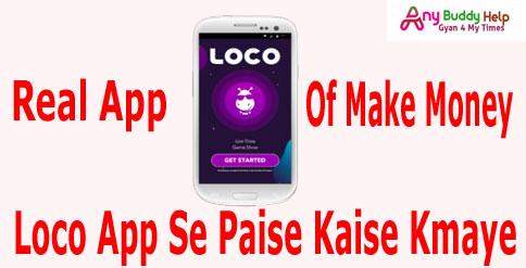 loco app se paise kaise kamaye by anybuddyhelp