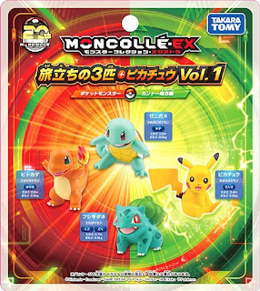 Monster Collection 20th Anniversary Products Starter Set Vol.1  Kanto Region+Pikachu