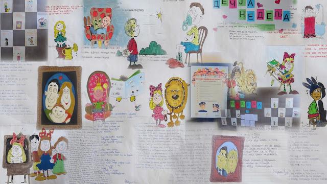 201710-decijanedelja-sapanoaskole.jpg