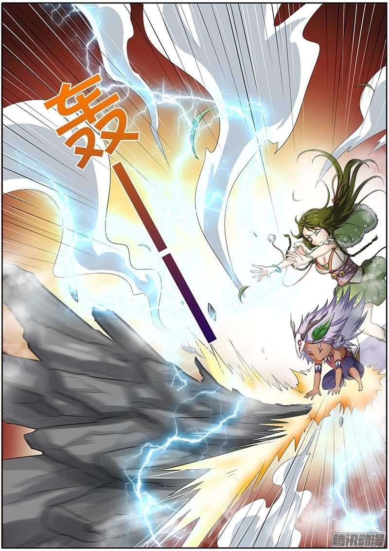 Yu Ling Shi - Chapter 33