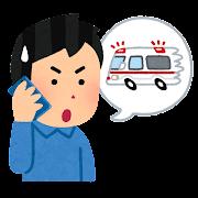 救急車を呼ぶ人のイラスト(男性)