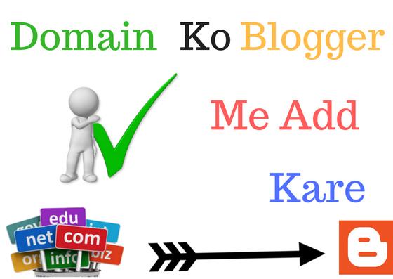 godaddy se blogger me custom domain kaise add kare