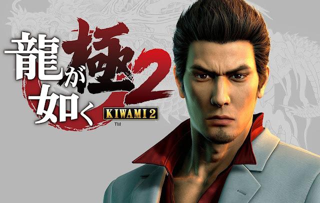 الاعلان رسميا عن النسخة الانجليزية من لعبة Yakuza Kiwami 2 بالطراز الجديد.