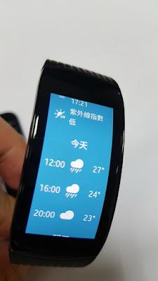 [開箱] Samsung Fit2 Pro 智慧手環, 運動游泳都支援  - 11