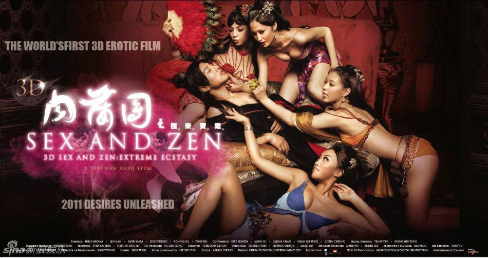 3d porn movie sex and zen
