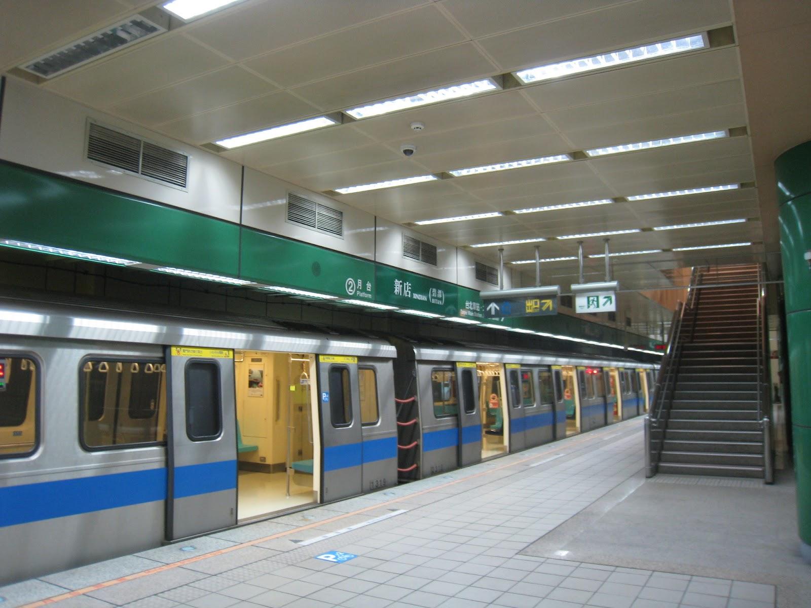 悠遊臺灣-捷運新店站