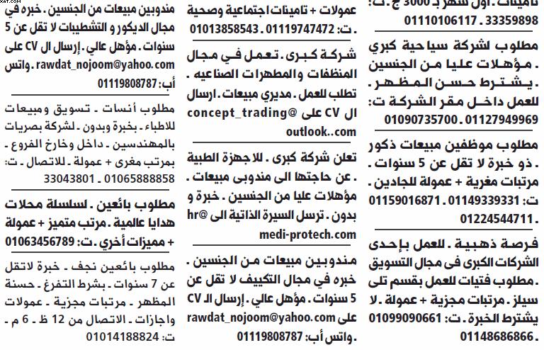 gov-jobs-16-07-28-04-20-40