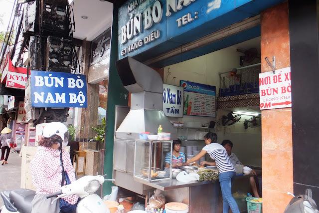 bunbo-nambo-hanoi ブンボーナンボー