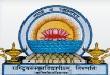 Rashtriya Sanskrit Vidyapeetha jobs on http://www.SarkariNaukriBlog.com
