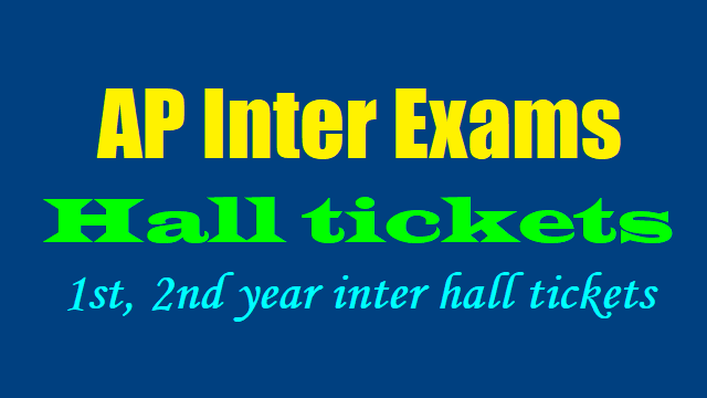 Telangana TS DEd 2nd Year Hall Tickets 2018 download