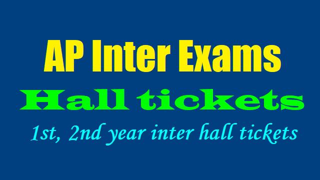 Manabadi Hall Tickets