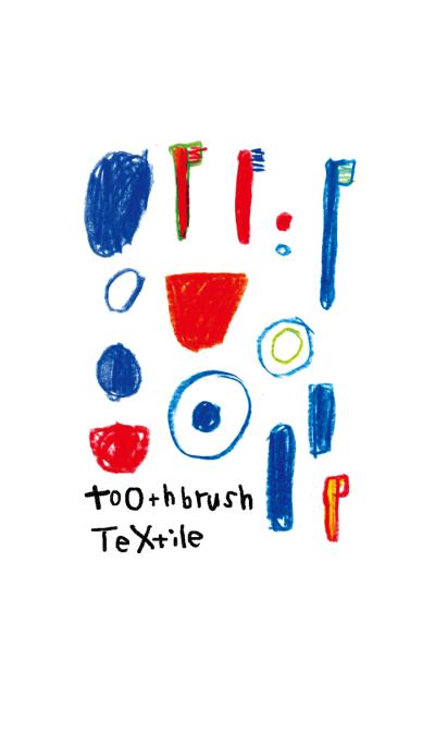 Toothbrush textile