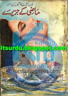 Mazi Ke Jazeeray By M A Rahat
