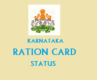 karnataka_Ration_Card_Status_online_Ration_Card_Details