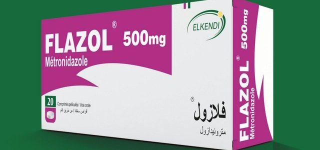 سعر أقراص فلازول 500 Flazol مضاد حيوى
