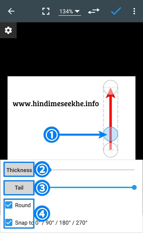 arrow-ke-sath-number-kaise-lagaye-image-par