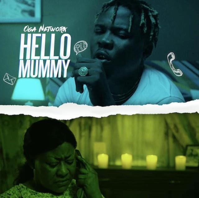 [FREE BEAT] Oga Network – Hello Mummy Instrumental