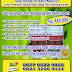 cara membuat obat kencing nanah alami