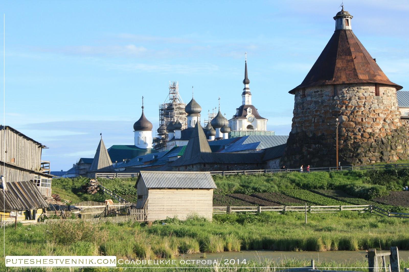 Соловецкий монастырь и огороды