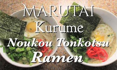 http://itisapieceofcake2011.blogspot.com/2017/02/review-marutai-kurume-tonkotsu-ramen.html