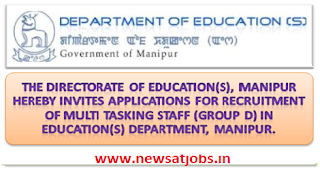 manipur+education+dept+recruitment+2016