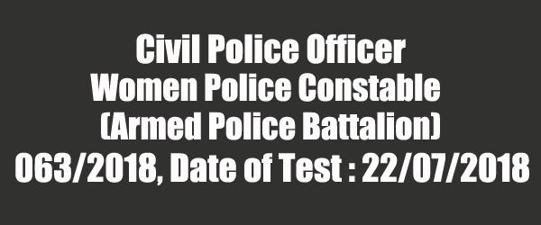 Civil Police Officer Exam on 22 Jul 2018